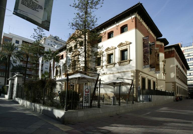 A cargo de la seguridad de los museos de la Región de Murcia